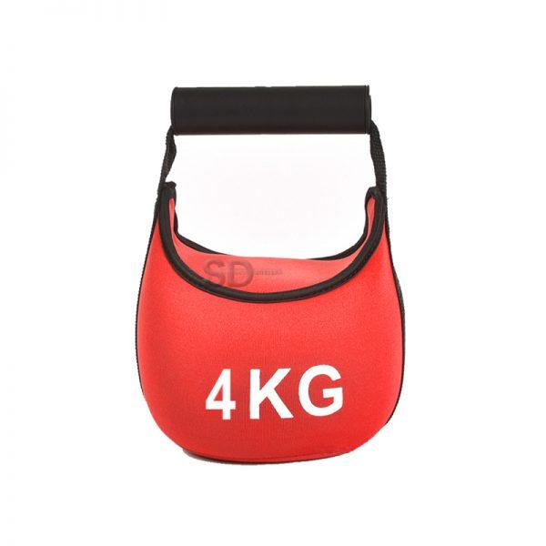 1-4kg